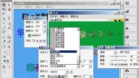 FLaX制作软件教程2
