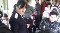 """10月6号从济南发往深圳的1281火车上列车员多次侮辱旅客""""不要脸""""还威胁要打人"""