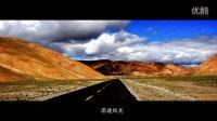 骑行西藏尼泊尔(定日-樟木大峡谷)