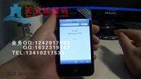 苹果4s 苹果4代 苹果iphne4s 苹果iphone4s 美版苹果4s使用方法Apple iPh