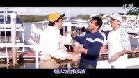 印度Sallu电影:【Yeh Hai Jalwa】歌舞6