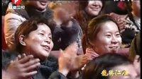 2012安徽卫视春晚郭德纲于谦《我要唱歌》