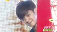 【百度祥琳吧】20120426娱乐无极限-罗志祥担心电影票房 遭遇记者尴尬逼婚