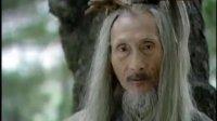 笑傲江湖李亚鹏版完整超清 01