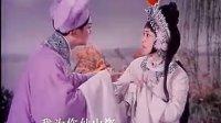 京剧电影【白蛇传】C(主演:李炳淑 方小亚)1980年出品
