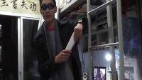 【KUNGFU书生】 惠州学院09中文三女生节搞笑祝福视频