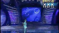 背篼小新 天津卫视2010《你最有才》复赛
