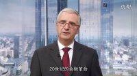 德意志银行:香港是首屈一指的金融中心