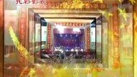 《片头》托彩影视 摇臂 专题宣传广告 地都镇 月起金都 群众文化广场 晚会 揭阳 揭东