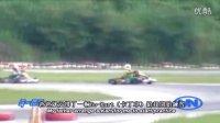 王者特輯:CTCC 年度总冠軍 甄卓偉