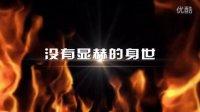 CF穿越火线云南一区欢乐英雄战队宣传(古牧作品)