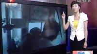 安徽卫视:西安七旬老汉暴打公交司机 120616 超级新闻场