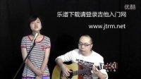 我的歌声里吉他弹唱 吉他教学 曲婉婷