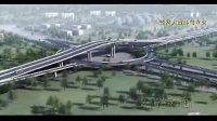 义乌立交桥高速公路三维动画