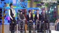 东方神起 五个一起参加综艺节目 来玩吧【081027】(高清)韩语中字