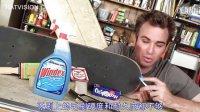 [TSS]国外达人制作清洁滑板砂纸教程