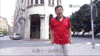 回乡05-胡枫-枫骚游广州(下)