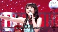 渡边麻友(AKB48) x 水树奈奈 DISCOTHEQUE