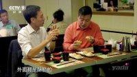 《一城一味》第七集 香港
