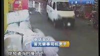冒充碾压女童者被刑拘...拍摄:黄富昌 制作:黄富昌