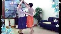 吉特巴-双人舞