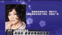 陈强去世众星发文悼念 杨澜曾被陈强邀请出演电影