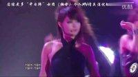 2011.12.31韩国超级豪华阵容跨年演唱会(1) 紫光music