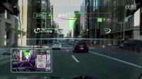 先锋发布扩增显示车载导航仪CYBER NAVI