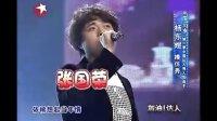 《中国达人秀》第三季 杨东煜携新作为选手加油