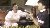 婆媳过招70回  第2集(高清版)