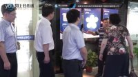 国家发改委巡视员贺燕丽视察中国轻纺城网络公司
