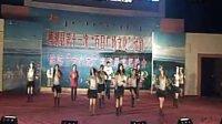 新疆博湖金电脑--舞蹈《舞动秋风》