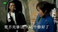 河北沙河农民网 影视 电影【柿子红了】