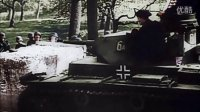 1940年西线战场【彩色二战】