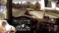 G27 配合 OCULUS RIFT 试玩 Euro Truck Simulator 欧卡2