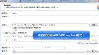 Trados 2011官方教程:04 创建翻译项目
