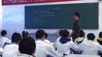 【高清視頻】物理八年級《光的傳播》