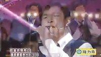 1994年四大天王——惊天四重唱,张学友出声的那一刻,差距立显啊!