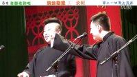 烧饼 小四【学聋哑】片段 20121117北展剧场
