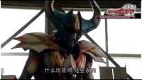 【赤龙个人字幕】假面骑士WIZARD TV CM 2