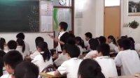地理―八年级上册―第一章:从世界看中国多民族的大家庭―人教课标版―吴利鑫―开发区第一中学