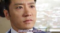SJ始源 电视剧帝王 E03 韩语中字