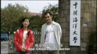 cctv 中国海洋大学专题