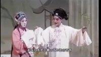 中日版《牡丹亭 惊梦》