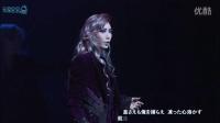 【MV】「爱与死的轮舞」麻死神
