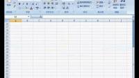 Excel2007 视频教程10(21互联出品)