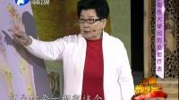 【杨奕足疗视频】金色梦舞台-小动作大学问的反射疗法