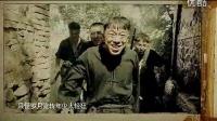 民兵葛二蛋2012片尾曲