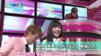 『发条idol字幕组』140421 UTAGE! ep01