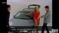 『开心广告』1602一美女与汽车